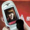 2008 sera l'année de l'attribution des licences 3G en Chine