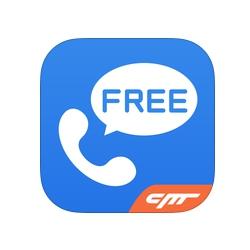 Appelez n'importe quel numéro mobile ou fixe gratuitement dans plus de 230 pays