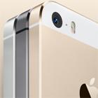 Apple accélère sa cadence de production
