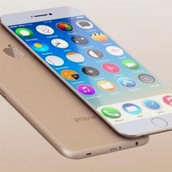 Apple : désormais propriétaire d'un laboratoire secret