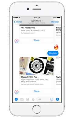 Apple Music débarque sur Messenger