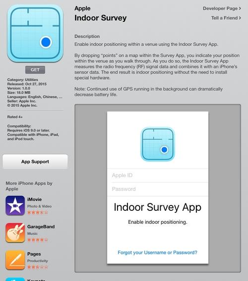 Apple : fuite d'une application pour cartographier l'intérieur des bâtiments
