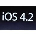 Apple repousse la sortie de l'IOS 4.2, pour l'iPhone et l'iPad