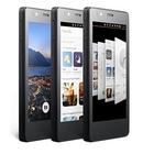 L'Aquaris E4.5 : le  premier smartphone sous Ubuntu