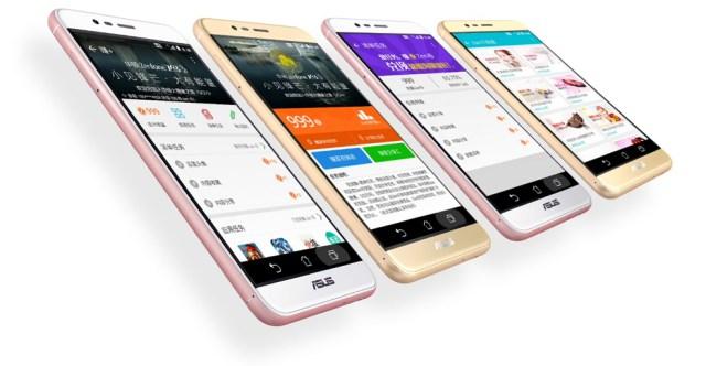 Zenfone Pegasus 3S : Asus dévoile son nouveau smartphone à moins de 250 dollars