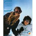 Bouygues Télécom : promotions jusqu'au 3 mars 2008