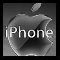 Brésil : le terme iphone utilisé conjointement par Apple et Gradiente Eletronica