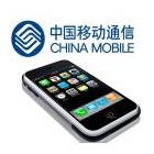 China Mobile : 1 million de nouveaux clients utilisateurs d'iPhone