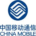 China Mobile jouerait-il à Big Brother ?