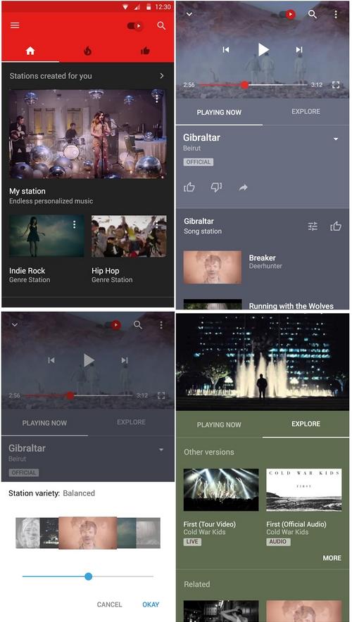 YouTube Music : une application gratuite pour avoir de la musique en streaming