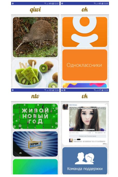 De nouvelles applications Android sont utilisées pour faire du phishing