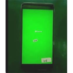 MX5 Pro Plus : smartphone très puissant en théorie pour Meizu