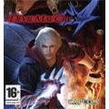 Devil May Cry 4 : un jeu d'action à la maniabilité surprenante