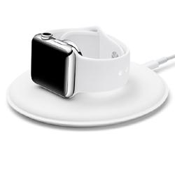 Apple Watch : une station de charge officielle est disponible