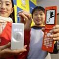 DoCoMo présente des mobiles destinés aux chérubins