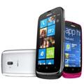 Good Technology et Nokia proposent une messagerie professionnelle s�curis�e sur les smartphones Lumia