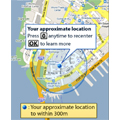 Google améliore la géolocalisation sans GPS de Google Maps Mobile