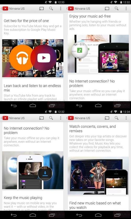 Google lance son offre premium YouTube Music Key