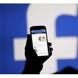 Google affichera des résultats de Facebook sur Android