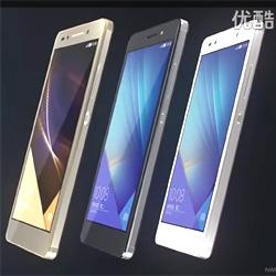 Lancement réussi du Honor 7  en Chine