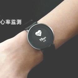 Huawei présente la Honor Watch S1