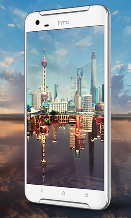 HTC annonce officiellement le One X9