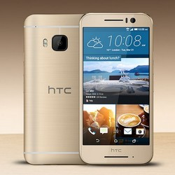 HTC officialise le One S9
