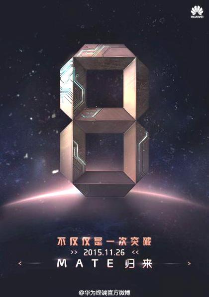 Pour le Huawei Mate 8, c'est  finalement pour le 26 novembre