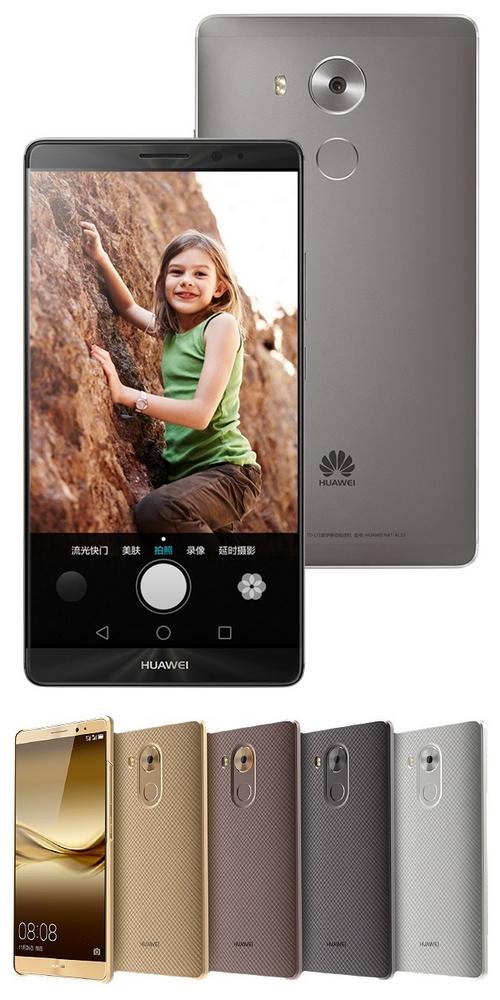 Huawei Mate 8 : la phablette qui pourrait dominer le marché ?