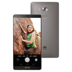 Huawei lance la Mate 8 : la nouvelle phablette de Huawei