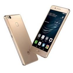Huawei d�voile le P9 Lite