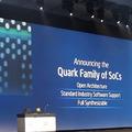 Intel élabore un nouveau plan d'action