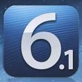 iOS 6.1 : une faille sécuritaire permet de contourner l'écran de verrouillage