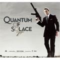 James Bond s'équipe du nouveau mobile Cyber-shot C902 Titanium
