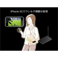 Japon : la télévision en Live disponible sur l'iPhone à partir de décembre