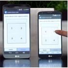 Knock Code est disponible sur le LG G2 et le LG G Flex