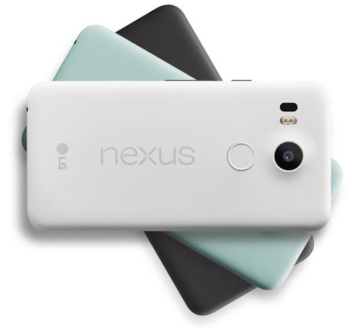 L'appareil photo du Nexus 5X a été monté à l'envers