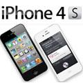 L'iPhone 4S débarque le 14 octobre chez Orange