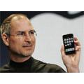 L'iPhone devant les BlackBerry et le Palm Treo en termes de fiabilité