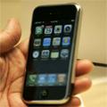 L'iPhone se débloque via iTunes !