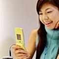 L'université sur mobile : possible au Japon !