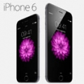 La concurrence sera  rude avec l'iPhone 6 et l'iPhone 6 Plus