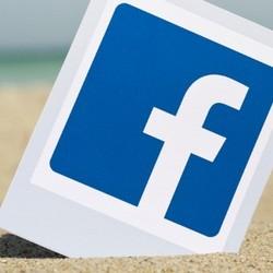 """La fonction """"Snooze a friend"""" est prévu sur Facebook"""