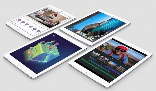 La production de l'iPad Pro est prévue à partir du deuxième trimestre 2015