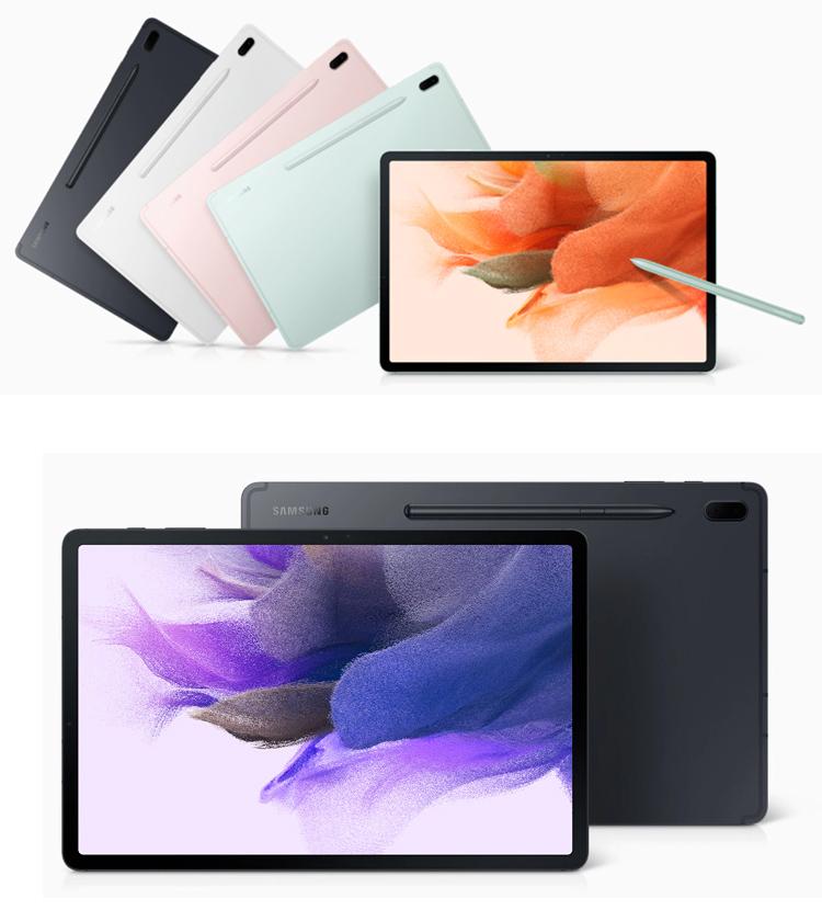 La Samsung Galaxy Tab S7 FE version Wi-Fi est désormais disponible