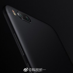 Lanmi X1 : la nouvelle série de smartphone de Xiaomi