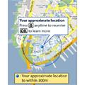 Latitude: le nouveau service de localisation de Google