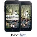 Le HTC first dot� de � Home � par Facebook sera disponible chez Orange