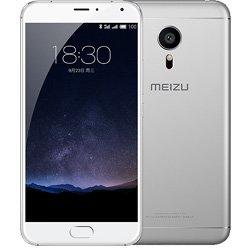 Meizu propose une offre de réduction de 100€ du 25 janvier au 29 février 2016