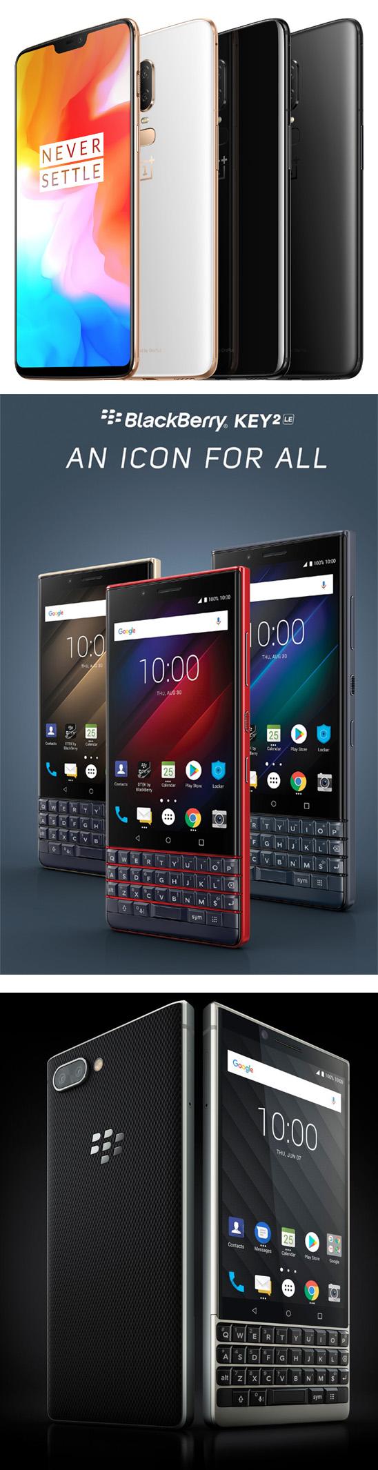 Le OnePlus 6 et les Blackberry KEY2 primés aux iF Design Awards